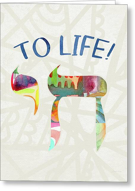 Chai To Life- Art By Linda Woods Greeting Card by Linda Woods