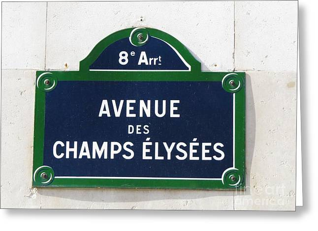 Old Street Greeting Cards - Champs Elysees signboard Greeting Card by Ulisse Bart