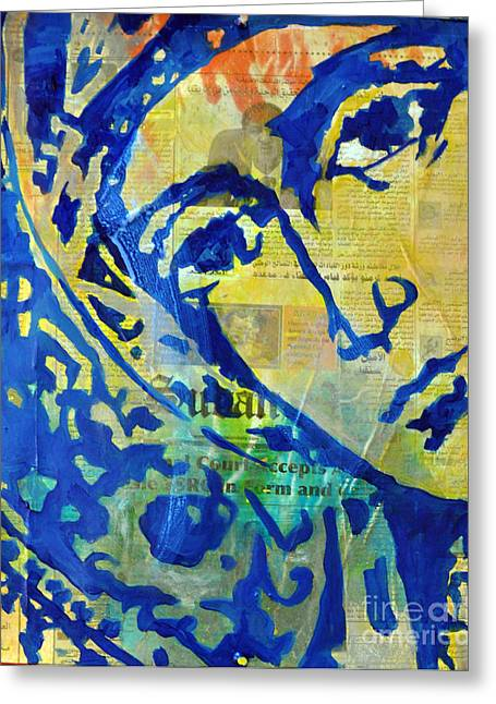 Panagia Greeting Cards - Chapter 10 Greeting Card by Martina Anagnostou