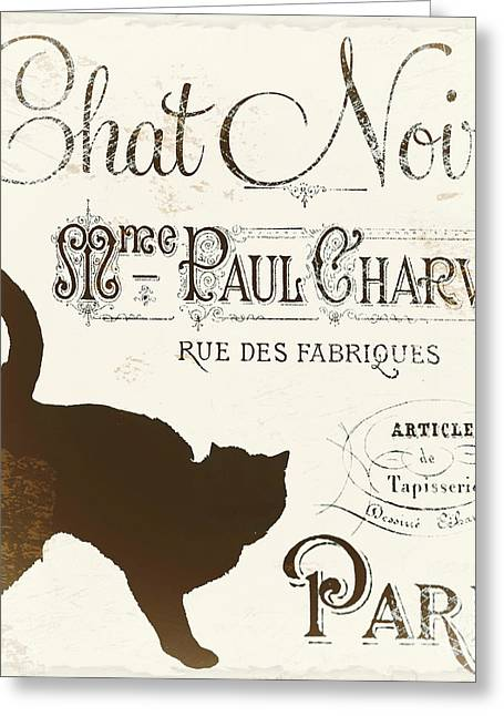 Chat Noir Paris Greeting Card by Mindy Sommers
