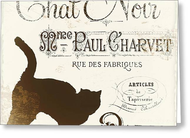 Chatting Paintings Greeting Cards - Chat Noir Paris Greeting Card by Mindy Sommers
