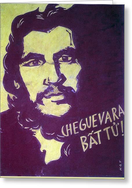 Che Guevara Vietnam Propaganda  Greeting Card by Daniel Hagerman