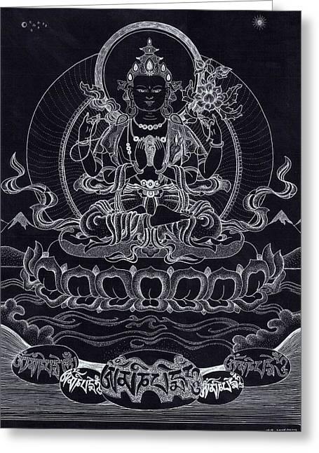 Tibetan Buddhism Greeting Cards - Chenrezig/ Avalokiteshvara Greeting Card by Berty Sieverding
