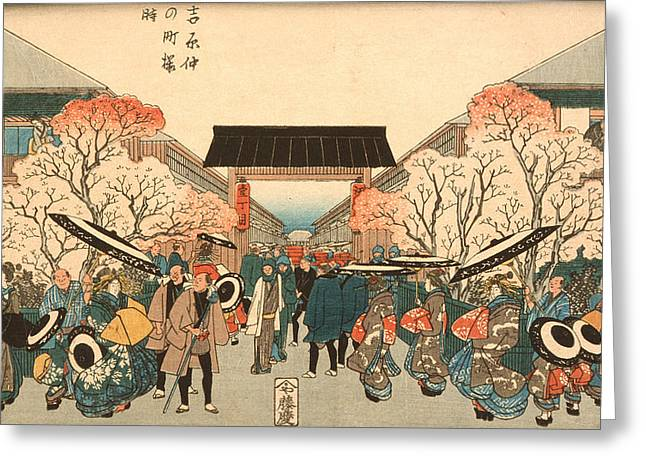 Spring Scenes Drawings Greeting Cards - Cherry Blossom Time in Nakanocho Greeting Card by Hiroshige