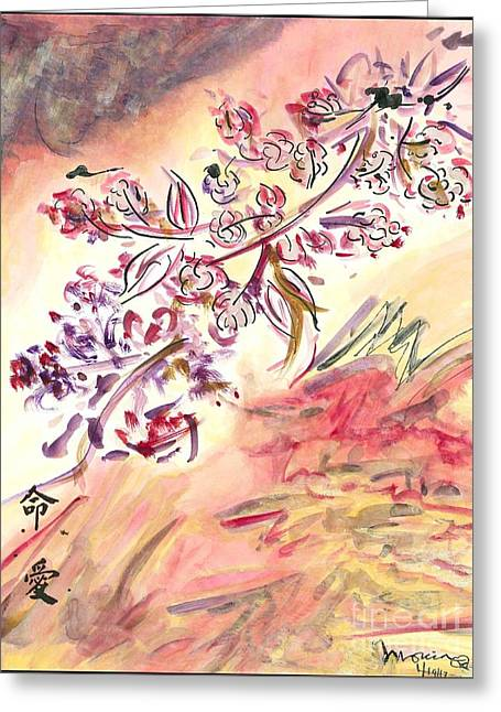 Cherry Blossoms Greeting Card by Monica Mitchell