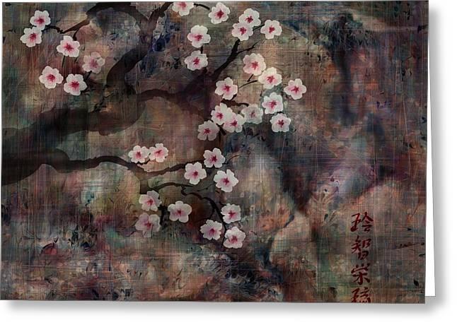 Cherry Blossoms Greeting Card by Rachel Christine Nowicki