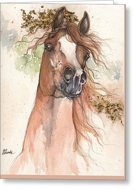 Wild Horses Drawings Greeting Cards - Chestnut Arabian Horse 2015 05 30 Greeting Card by Angel  Tarantella