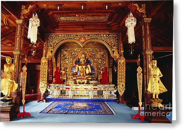Fulfilled Greeting Cards - Chiang Rai, Ming Muang Greeting Card by Bill Brennan - Printscapes