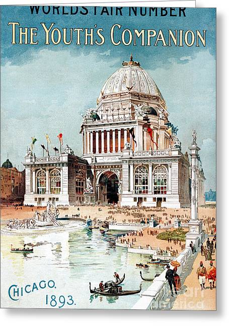 Expos Drawings Greeting Cards - Chicago World Fair 1893 Greeting Card by Heidi De Leeuw