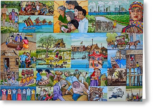 Childhood Memories Of My Mother Country Pilipinas Greeting Card by Andre Salvador