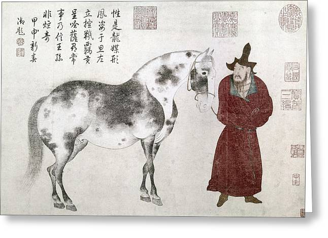 Colophon Greeting Cards - China: Horse And Groom Greeting Card by Granger