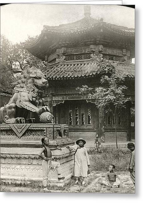 1901 Greeting Cards - China: Lama Temple, 1901 Greeting Card by Granger