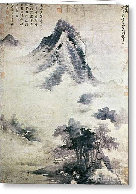 Colophon Drawings Greeting Cards - China Landscape Greeting Card by Granger