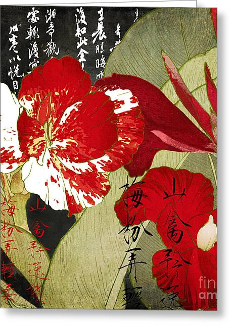 Red And White Greeting Cards - China Red Canna Greeting Card by Mindy Sommers