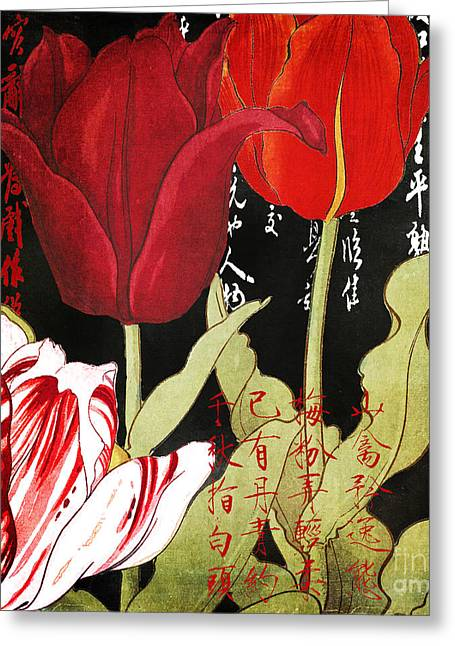 Red And White Greeting Cards - China Red Tulips Greeting Card by Mindy Sommers