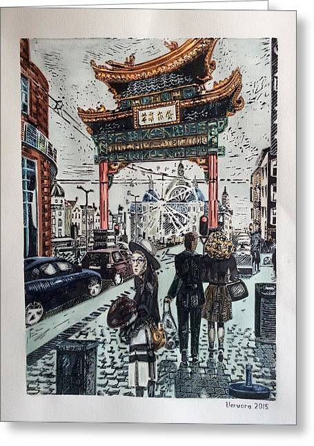 China Town  Antwerpen Greeting Card by Varvara Stylidou