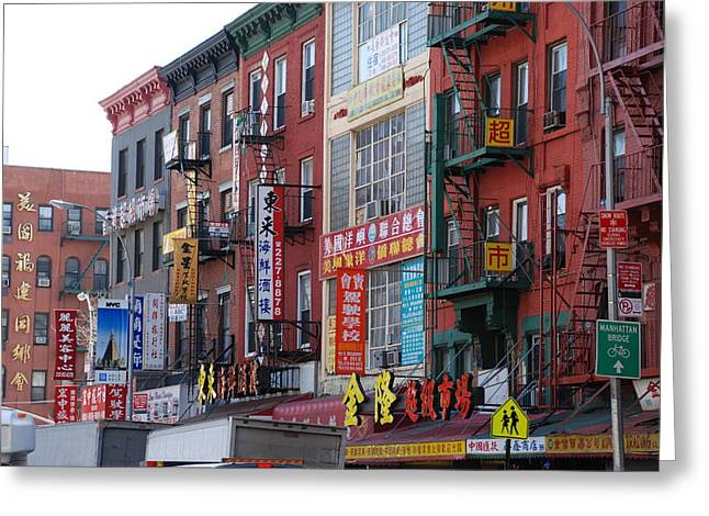 China Town Buildings Greeting Card by Rob Hans