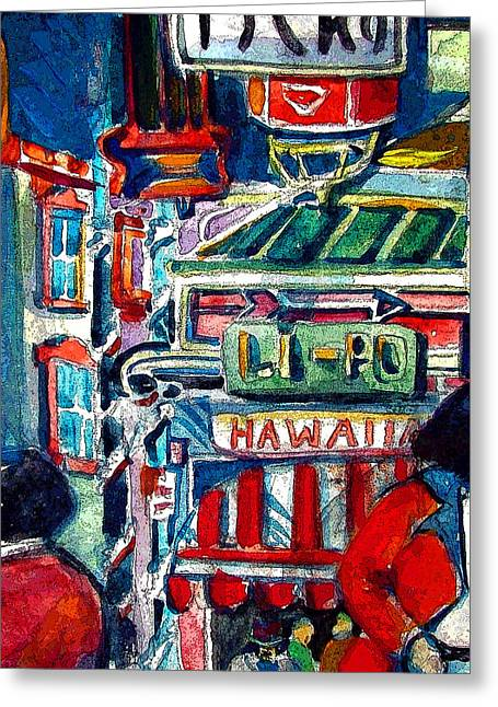Town Mixed Media Greeting Cards - China Town Greeting Card by Mindy Newman