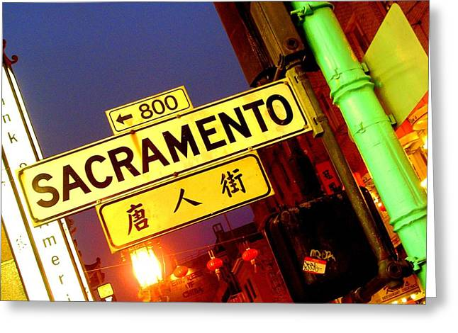 Citiscape Greeting Cards - Chinatown Greeting Card by Elizabeth Hoskinson