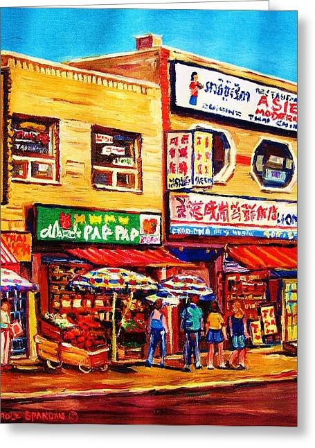 Pizza Joints Greeting Cards - Chinatown Markets Greeting Card by Carole Spandau