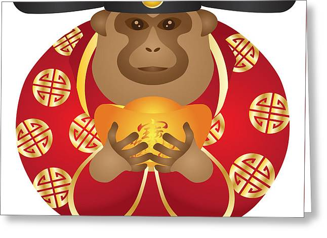 Wildlife Celebration Greeting Cards - Chinese Money God Monkey with Gold Bars Color Illustration Greeting Card by Jpldesigns