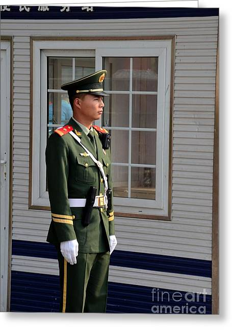 Chinese Policeman Smartly Stands Guard In Beijing China Greeting Card by Imran Ahmed