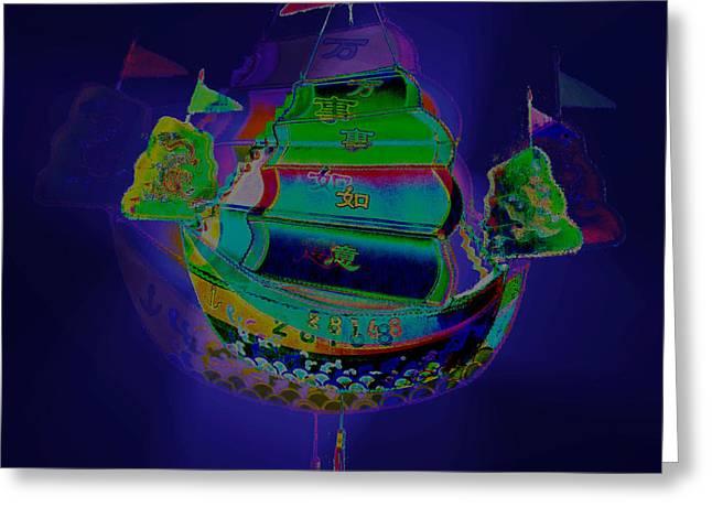 Hong Kong Greeting Cards - Chinese Ship Lantern Mid Autumn Festival greeting card Greeting Card by Kathy Daxon