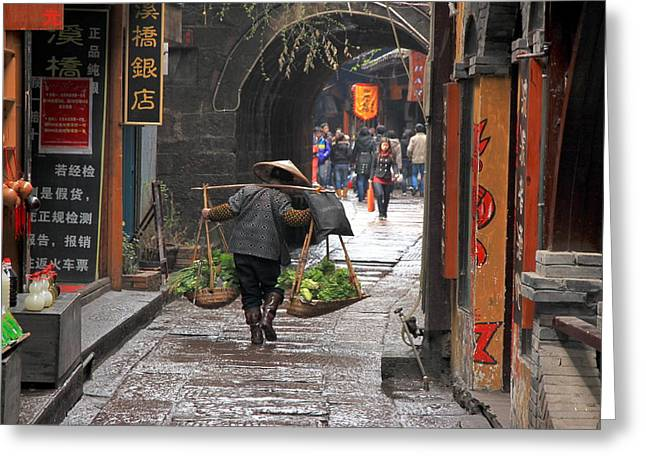 """hard Work"" Greeting Cards - Chinese Woman Carrying Vegetables Greeting Card by Valentino Visentini"