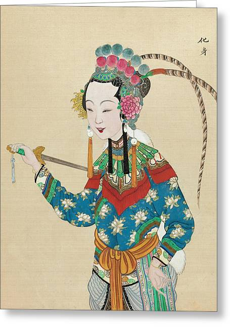 Portraits Tapestries - Textiles Greeting Cards - Chinese Woman With Sword Greeting Card by Unknow