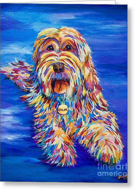 Puppies Paintings Greeting Cards - Chloe Greeting Card by AnnaJo Vahle