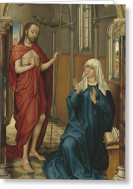 Christ Appearing To The Virgin Greeting Card by Follower Of Rogier Van Der Weyden