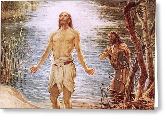 Christ baptised by John the Baptist Greeting Card by William Brassey Hole