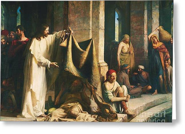 Theology Greeting Cards - Christ Healing The Sick at Bethesda Greeting Card by Pg Reproductions