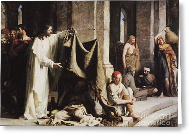Christ Healing The Sick At The Pool Of Bethesda Greeting Card by Carl Heinrich Bloch