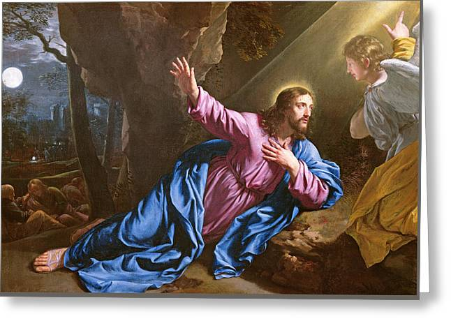 Christ In The Garden Of Olives Greeting Card by Philippe de Champaigne