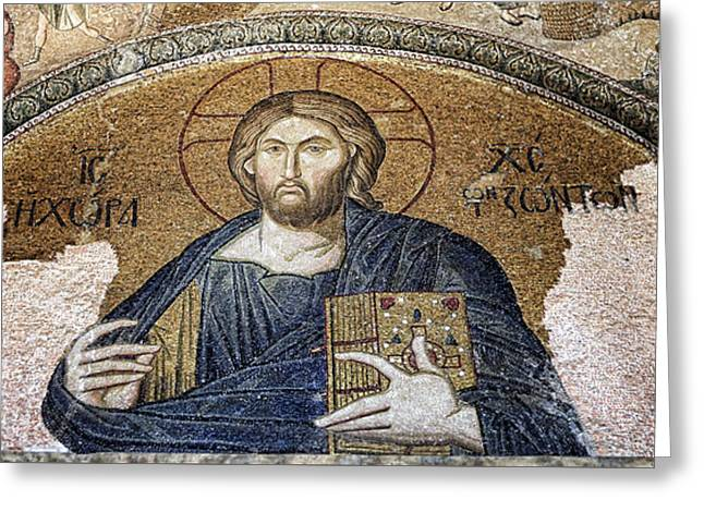 Jesus Christ Icon Greeting Cards - Christ Pantocrator -- Chora Greeting Card by Stephen Stookey