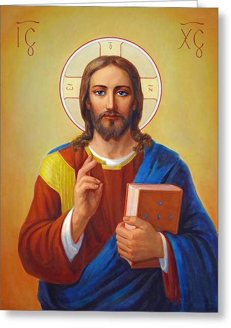 Rosary Greeting Cards - Christ Pantocrator - Cristo Pantocratore Greeting Card by Svitozar Nenyuk