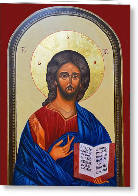 Byzantine Icon Greeting Cards - Christ pantocrator Greeting Card by Elizabeth Tran