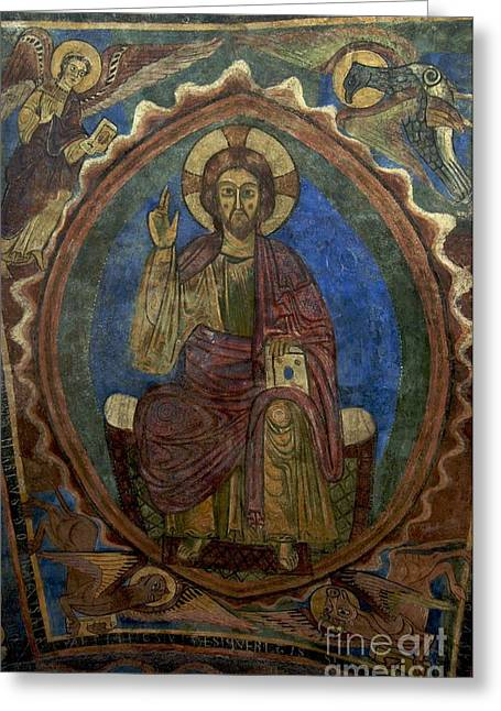 Art Roman Greeting Cards - Christ Pantocrator fresco. Basilica Saint-Julien. Brioude. Haute Loire. Auvergne. France. Greeting Card by Bernard Jaubert