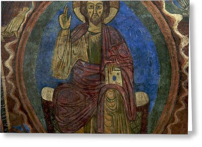 Christ Pantocrator fresco. Basilica Saint-Julien. Brioude. Haute Loire. Auvergne. France. Greeting Card by BERNARD JAUBERT