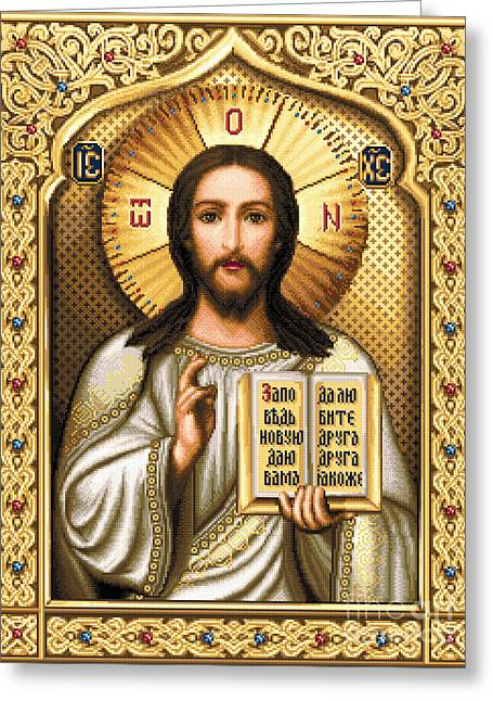 Orthodox Tapestries - Textiles Greeting Cards - Christ Pantocrator Greeting Card by Stoyanka Ivanova