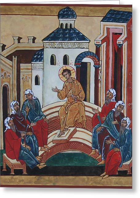Christ Teaching In The Temple Greeting Card by Phillip Schwartz