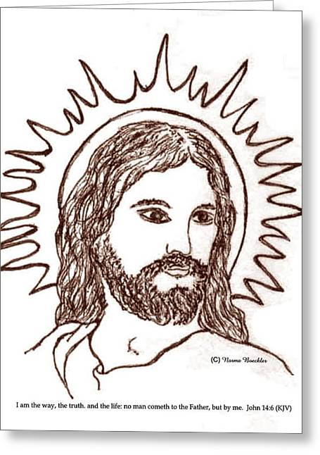 The Christ Ink Drawing Greeting Cards - Christ the Savior Greeting Card by Norma Boeckler