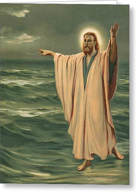 Christ Walking On Water Greeting Cards - Christ walking on the sea Greeting Card by Philip Richard Morris
