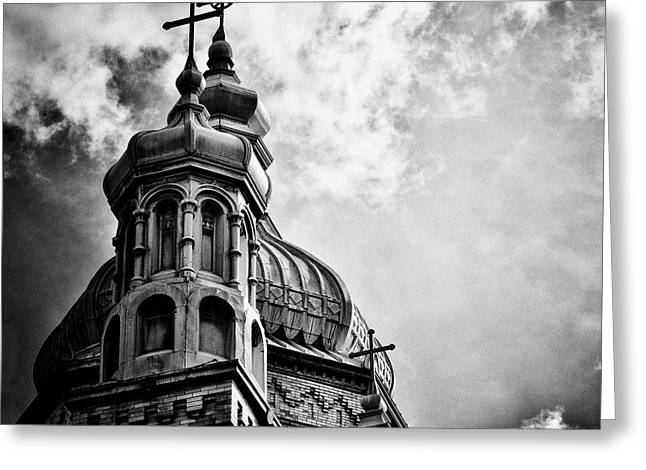 Ukrainian Prints Greeting Cards - Church in the Clouds Greeting Card by Sheryl Thomas