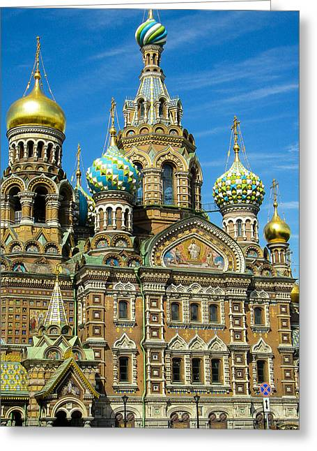 Church On Spilled Blood Greeting Cards - Church of our Savior on the Spilled Blood Saint Petersburg Russia Greeting Card by Robert Ford