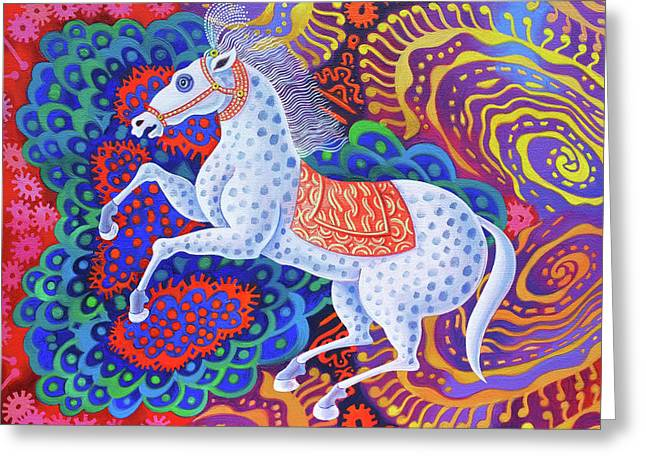 Circus Horse Greeting Card by Jane Tattersfield