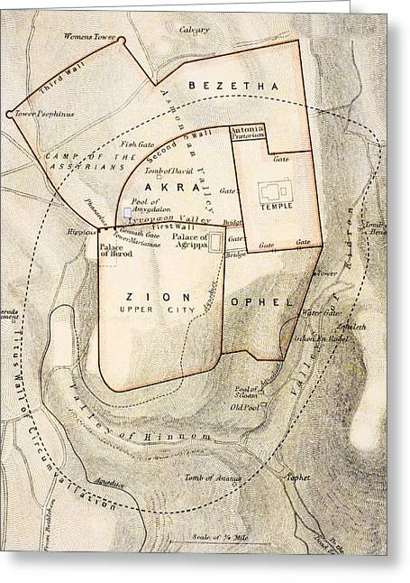 Border Drawings Greeting Cards - City Map of Ancient Jerusalem Greeting Card by English School
