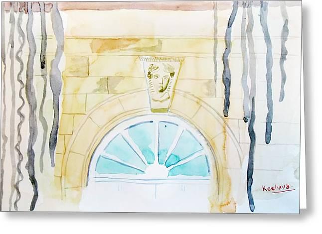 Watercolour Greeting Cards - Close to Kalaghoda Greeting Card by Keshava Shukla