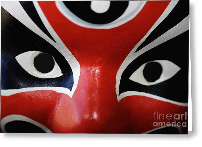 Yang Greeting Cards - Close-up of an asian mask Greeting Card by Ray Laskowitz - Printscapes